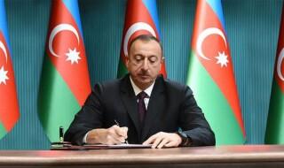 """Prezident İlham Əliyev """"AzerGold""""un Müşahidə Şurasının tərkibini təsdiqləyib"""