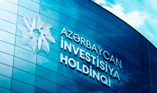 Azərbaycan İnvestisiya Holdinqi yaradılıb
