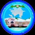 Azerbaijan Amelioration and Water Farm OJSC